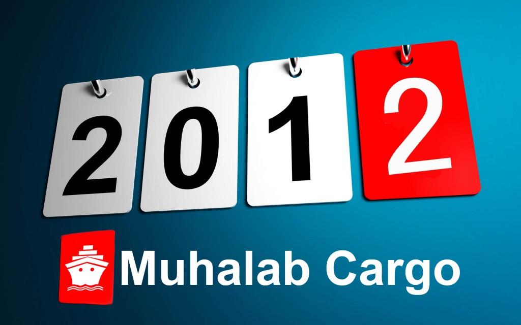 2012 muhalab cargo