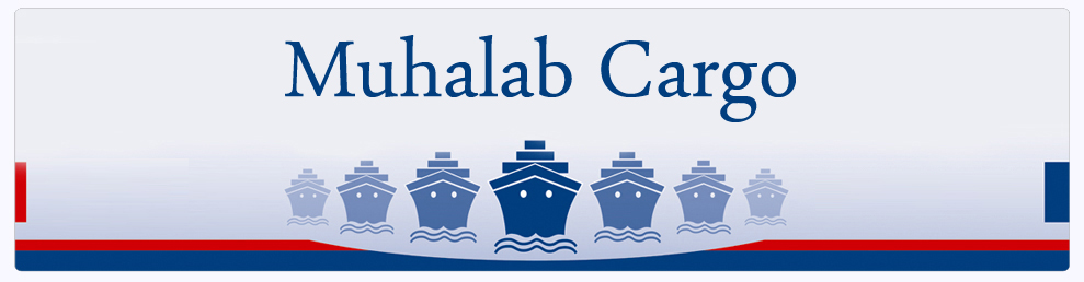 Muhalab Cargo